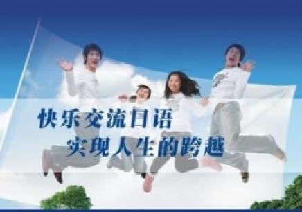 日本留学直通车