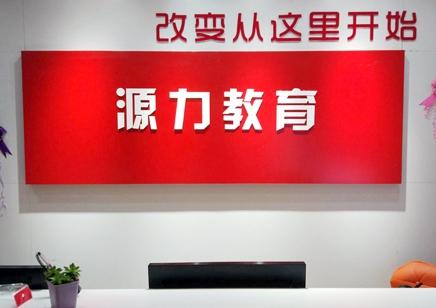 2019昆明电子商务师考试电子商务师培训学什么