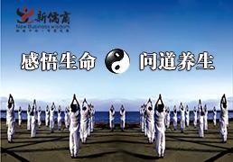上海营养师三级培训学院