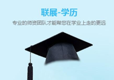 上海交大MBA硕士课程