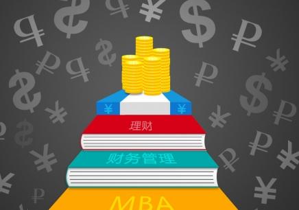 上海EMBA课程培训