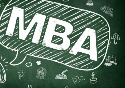 上海EMBA培训机构
