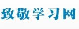 郑州市致敬文化传播有限公司
