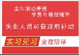 南宁心理咨询师考试培训班