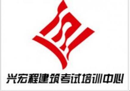 2018年沈阳太奇一级建造师培训