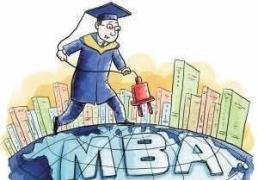 沈阳太奇MBA面授辅导方案