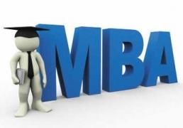 沈阳MBA联考学习班