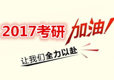 沈阳太奇法硕专业课火热招生中!