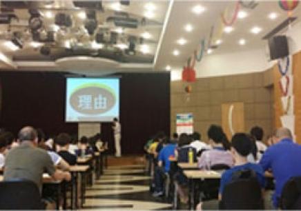 沈阳太奇2017年MBA联考辅导班