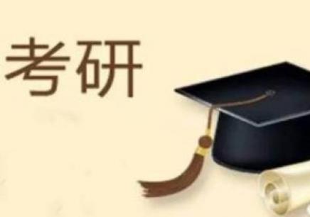 沈阳MBA联考复习班,沈阳考研辅导班,沈阳MBA联考辅导