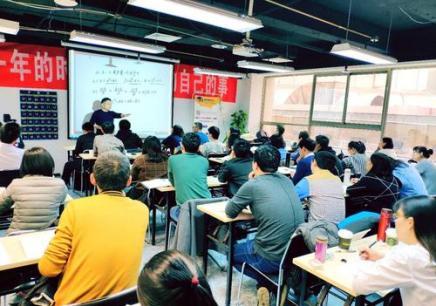 沈阳2020年MBA考研辅导,沈阳考研复习班,沈阳MBA辅导班
