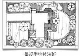 武汉景观手绘技法班