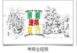 武汉哪里有基础室内手绘光影素描培训中心
