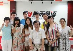 夏日语外教集训营