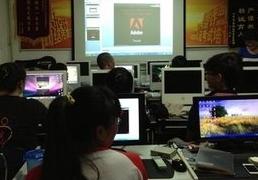 大连办公软件专业培训