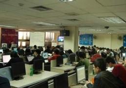 嵌入式(3G)软件工程师班