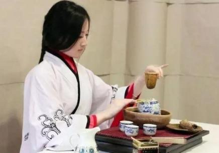大连中级茶艺师培训