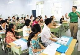 考研英语精讲精练班