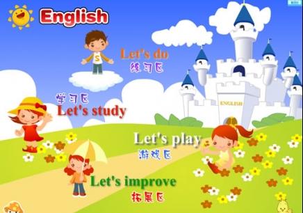 贵阳小学五年级英语
