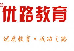 长沙二级建造师培训