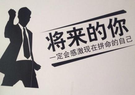 长沙bim工程师亚博体育免费下载班