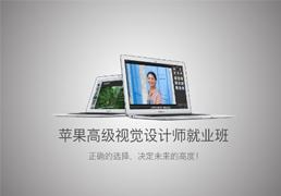 北京平面设计软件辅导中心图片