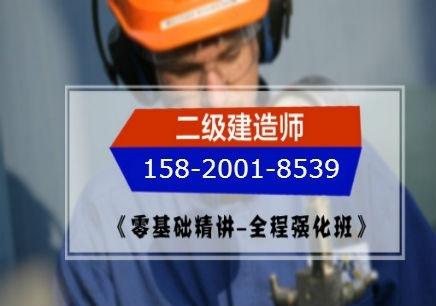 济南一级建造师有专业限制吗