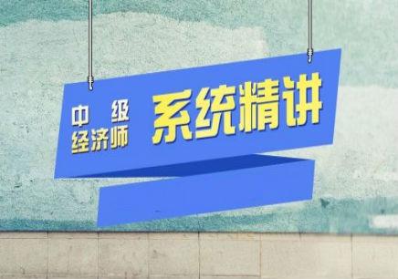 济南市中区健康管理师辅导课程哪个好