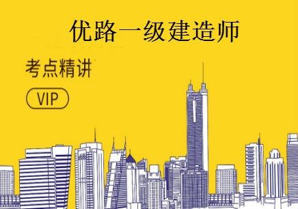 济南建造师的亚博app下载彩金大全机构