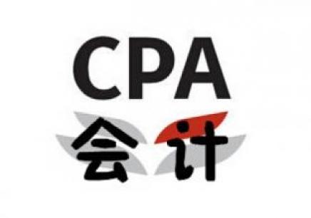 西安注册会计师证培训机构