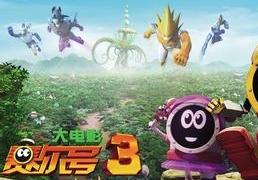 福州3D动漫游戏培训