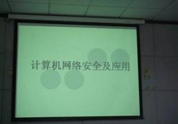 南宁网络安全班