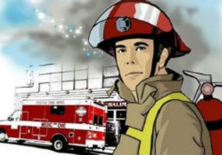成都消防工程师考试