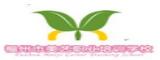 福州美艺针灸学校