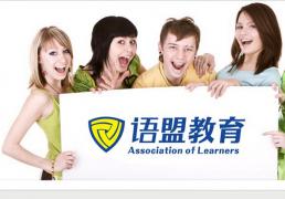 南宁考研英语培训