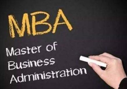 贵阳MBA辅导学习班