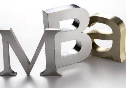 贵阳MBA面试培训课程学习