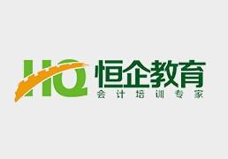 四川乐山常用财务主管培训