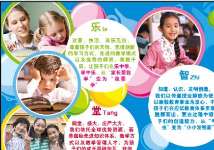 上海初中语文一对一辅导计划