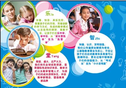 上海中小学数学辅导培训班