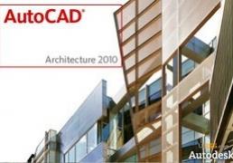 西安长安区AutoCAD培训中心