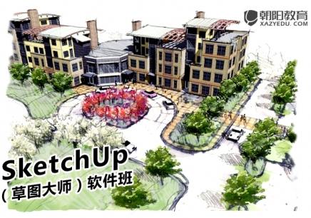 SketchUp(草图大师)软件班