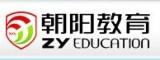 西安朝阳教育
