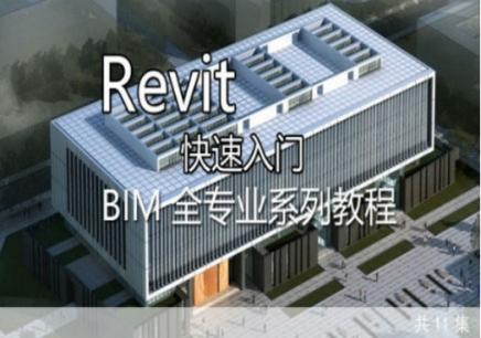 扬州BIM培训