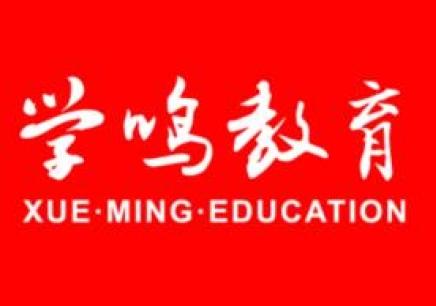 徐州专业硕士培训报名