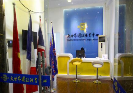 南宁十大韩语培训机构排名