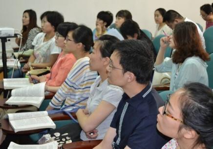 沈阳人力资源师等级考试学习班