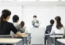 沈阳造价员加中专学历认证培训课程_【沈阳土