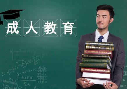 宁波专升本语文专业