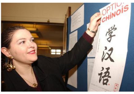 福州国际注册汉语教师资格证_教师资格证报考条件